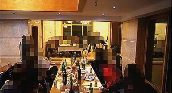 이용주 의원 MBC PD수첩, 김학의 윤중천 별장 성접대 동영상 공개..우리가 아는 김학의 전 차관