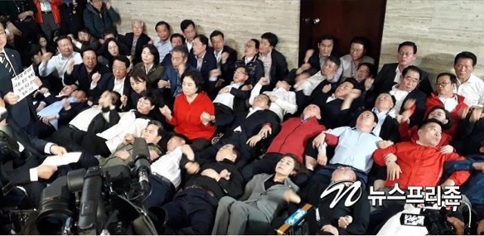 """패스트트랙 '1천명' 동원설 자한당, 백혜련 """"자한당 소환거부하면 체포조사 나을 것"""""""