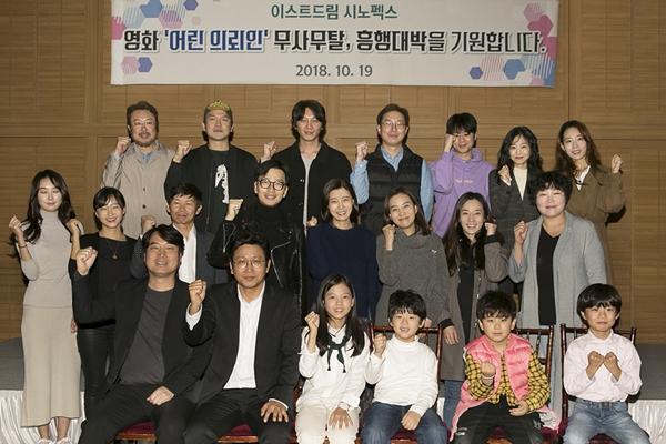이동휘X유선 '어린 의뢰인' 23일 크랭크인…2019년 봄 개봉 예정