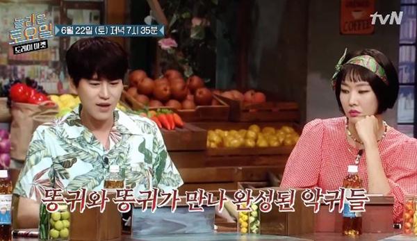 '놀라운 토요일-도레미마켓' 한혜진X 규현, '똥귀'와 '잘귀'의 만남