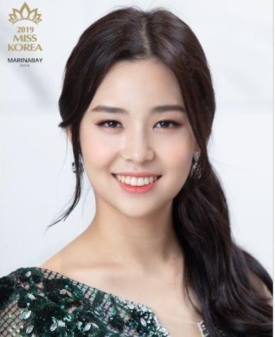 미주 김세연, 2019 미스코리아 선발대회 진
