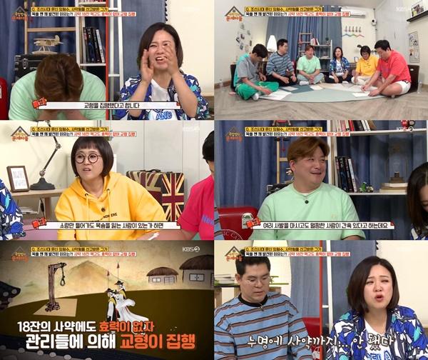 조선시대 임형수, 사약형→교형 이유는?(ft.사약 18잔)