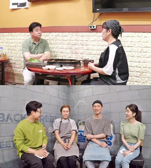 '골목식당' 백종원 서울 둔촌동 출격