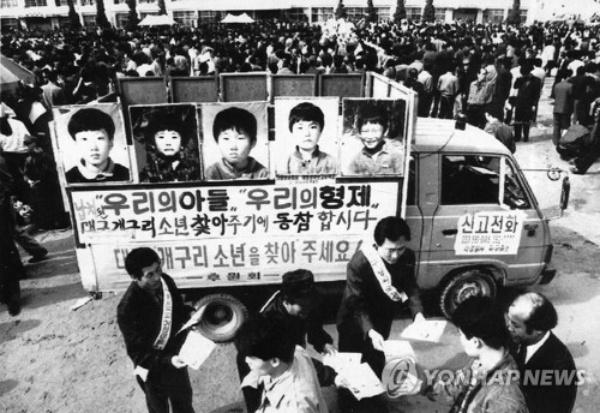 개구리소년 사건, 화성사건으로 탄력 받나…경찰 재수사 의지
