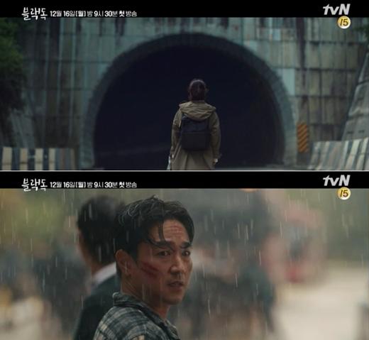 '블랙독' 서현진, 기간제교사의 뜨거운 눈물 '1차티저' 공개