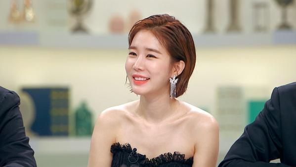 '77억의 사랑' 유인나, 연인과 동거 의견은? 솔직 발언 공개