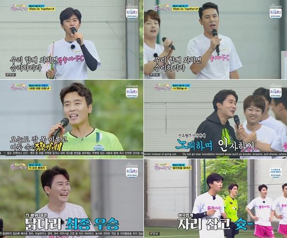 '뽕숭아학당' 임영웅, 이동국 집 방문→자녀 찐팬 인증…시청률 12.8%