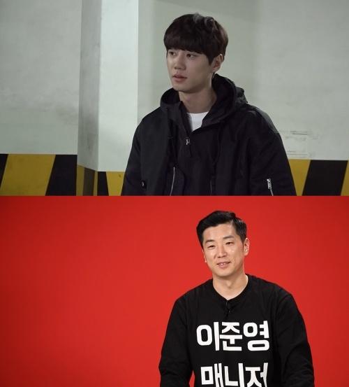'전참시' 연기돌 이준영, 예능감 충만 자화자찬 매니저 출격