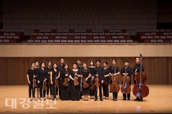대구콘서트하우스, 2020 월드오케스트라 시리즈 개최