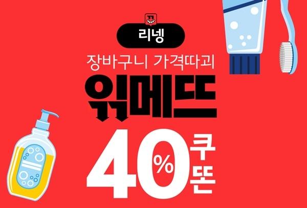 읶메뜨때션 가고 읶메뜨리넹 왔다…끝나지 않는  '지갑도둑'? 업체 공개한 5월 캘린더 소름