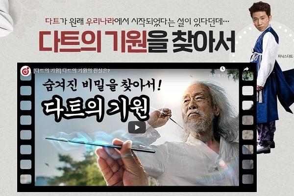 '피닉스다트 유세윤'이 준비한 선물들…뽑혀도 못 받을 가능성 존재한다?
