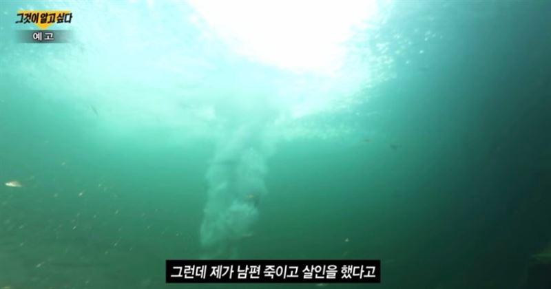 故윤상엽, 생전 '귀신헬리콥터' 검색에 아내 불륜남까지 '그것이알고싶다'