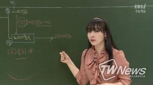 이다지, 여신 미모 '우아함' 눈길...팬들도 인정한 '연예인급' 美