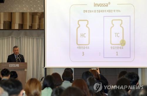 코오롱생명과학·티슈진, 해명에도 '투자자 불신' 충격