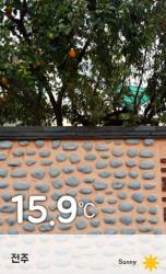 [날씨 예보] 19일 전주지역 날씨 예보