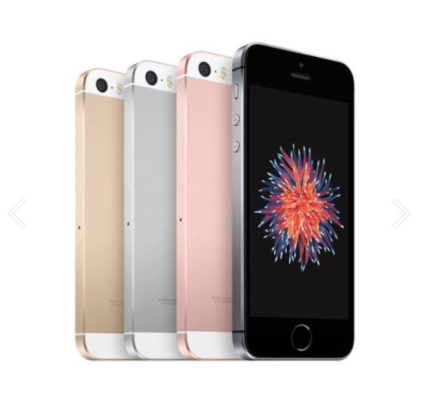 """아이폰SE는 단종…아이폰SE2 """"무선 충전 가능하다"""" 아이폰SE2 출고일은? 크기·출고가 '대공개'"""