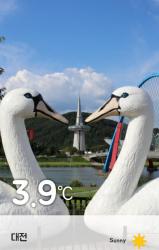 대전, 충북 날씨 아침 최저 3도, 낮 최고 16도... 기온별 옷차림 정보