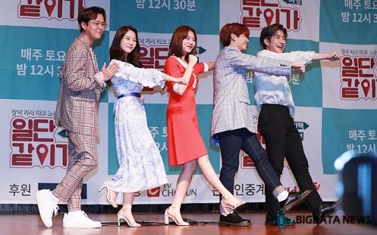 토니안-한승연-김소혜-MJ-진진, 일단 같이 가~