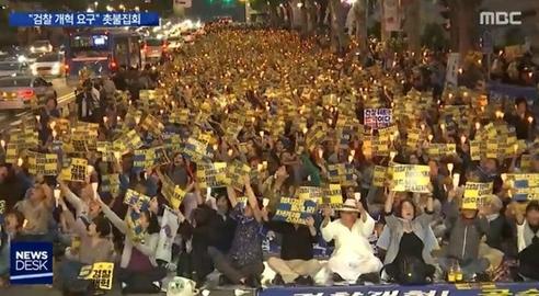 '검찰 개혁하라' 서초동 촛불집회 예상 참석 인원 10만명? 지방에서도 버스 대절 중