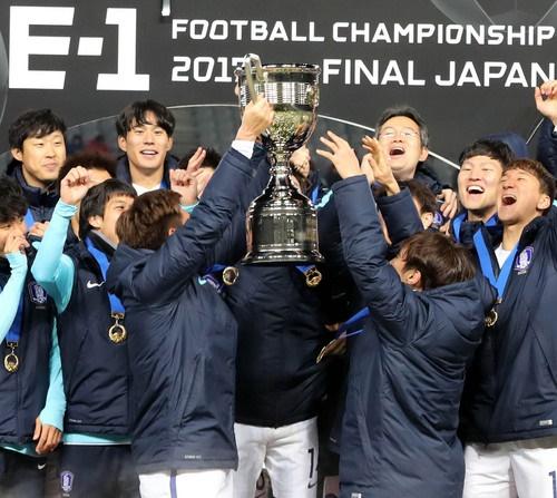 2019년 동아시안컵, 부산 개최 확정