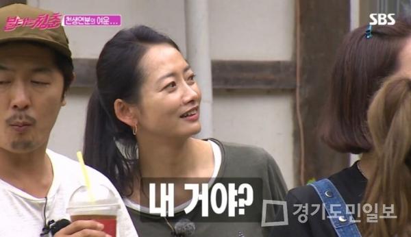 '불타는 청춘' 조하나, 전원일기 이후 배우 길 접은 이유?...