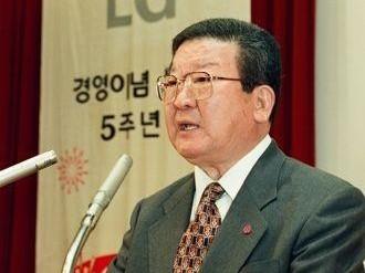 '270억원→38조원'...글로벌 기틀 마련한 구자경 LG그룹 명예회장 숙환으로 별세