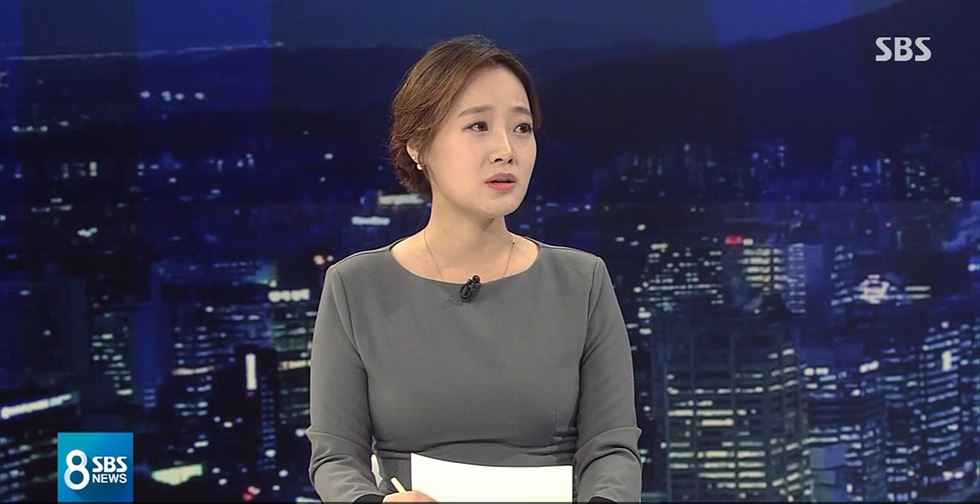 Women in Jung's videos fear identities will be leaked - 포토뉴스
