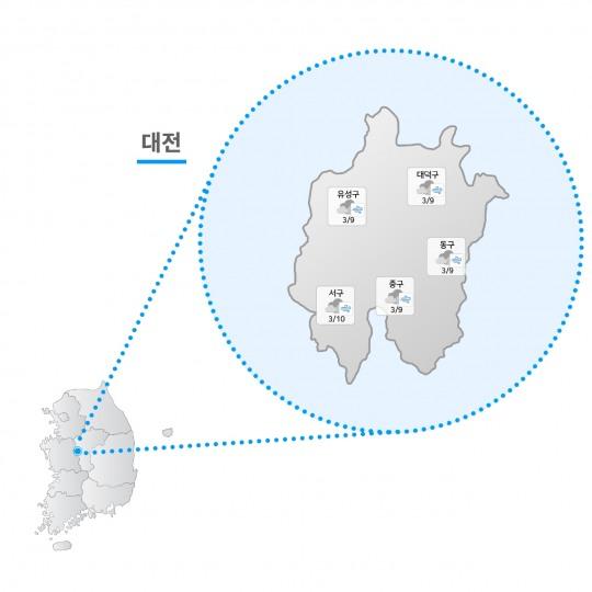 [오늘(23일) 날씨] 대전권, 귀농귀촌 지역 날씨