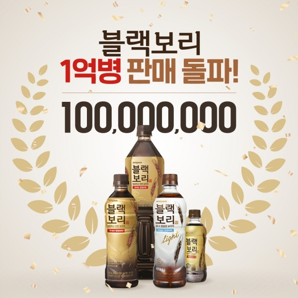 날개 돋친 '블랙보리'…출시 26개월만 1억병 판매 돌파