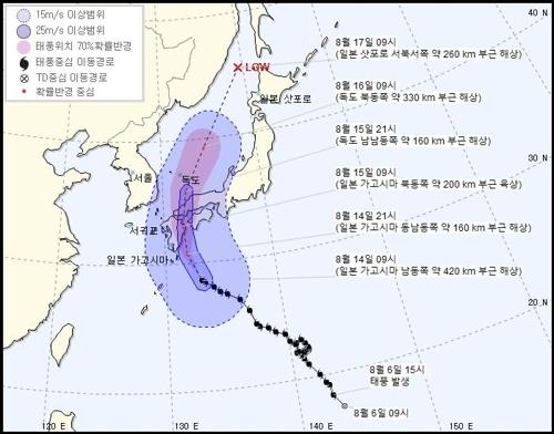 日 근접한 태풍 '크로사' 동해안지역 영향권...부산·경남에 태풍예비특보