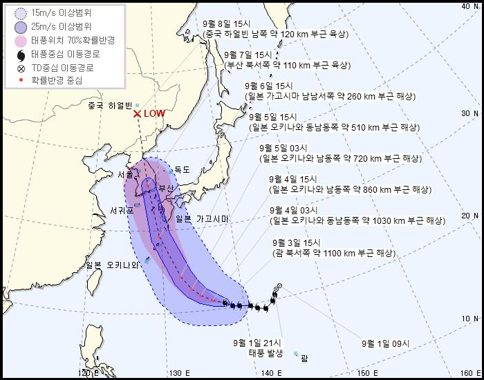 [기상속보] 제10호 태풍 '하이선' 진행경로 및 세부정보