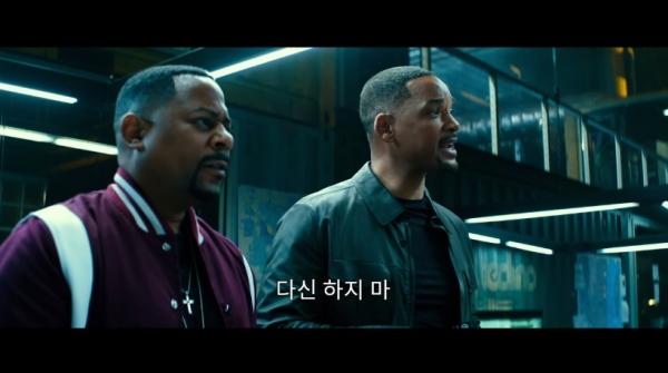[개봉확정] 영화 '나쁜 녀석들: 포에버'