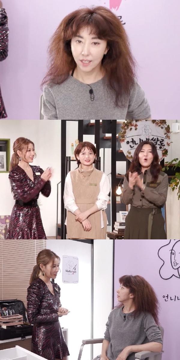 '언니네 쌀롱' 이사배, 김완선 사로잡은 비장의 아이템 공개! '쌍방 만족' 비포&애프터