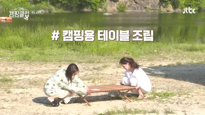 이진-이효리 출연 '캠핑클럽' 2회 시청률은?