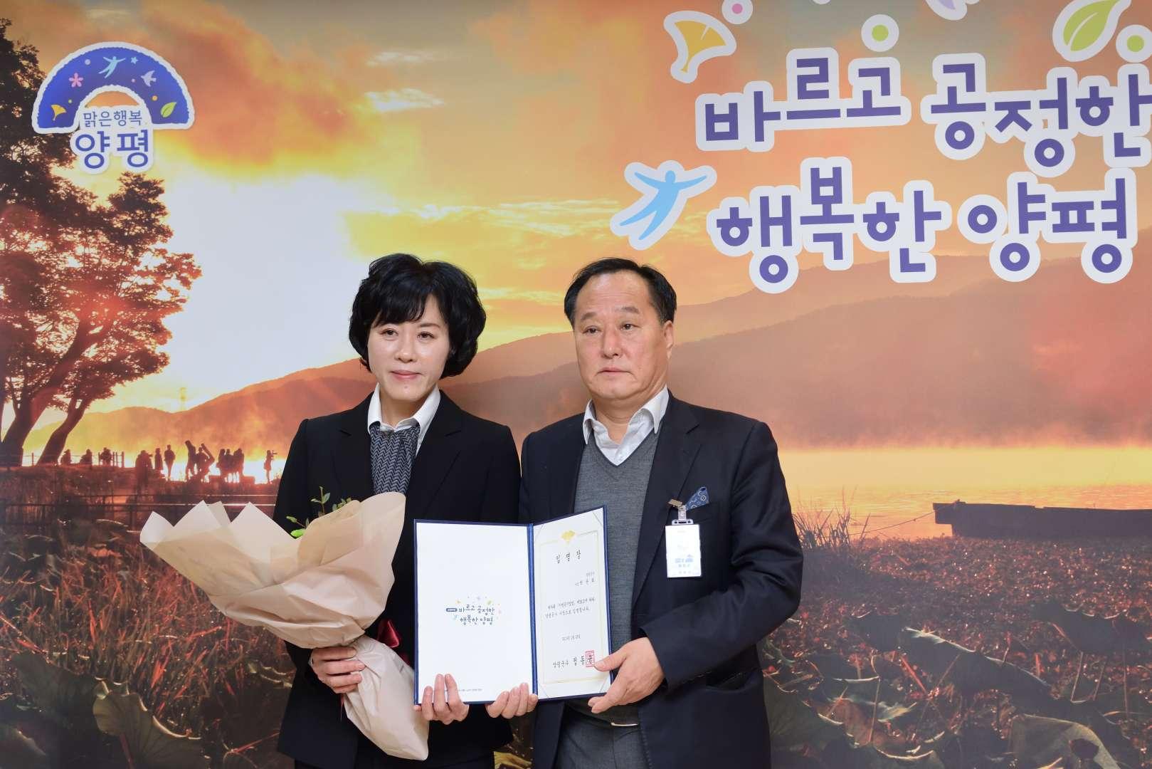 지방공기업 양평공사, 제5대 박윤희 신임 사장 취임