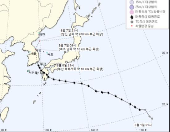 8호 태풍 프란시스코 소멸...기상청 20시 50분 기해 관련 방재 속보 발령...현재 태풍위치!