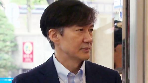 조국 딸, 부산대 의전원 '황제 장학금' 의혹...두 차례 낙제에도 6학기 장학금