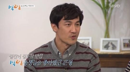 """한정수 """"故김주혁 '1박2일' 팀 너무 좋아해, 시기 질투 했었다"""""""