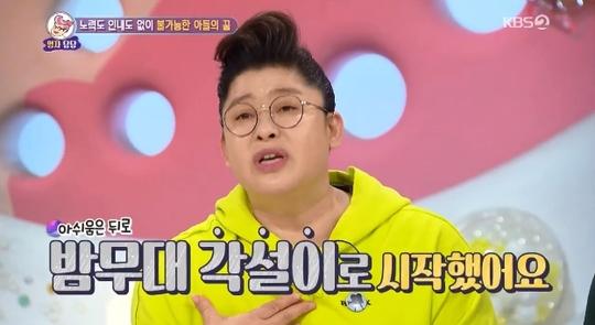 """'안녕하세요' 이영자 """"밤무대 각설이로 시작""""…34살 배우 지망생에 조언"""