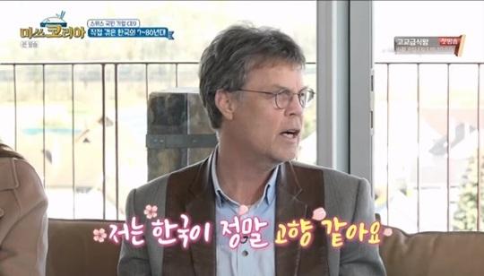 """'미쓰코리아' 스위스 국민기업 CEO 칼 뮐러 """"한국은 고향"""" [어제TV]"""