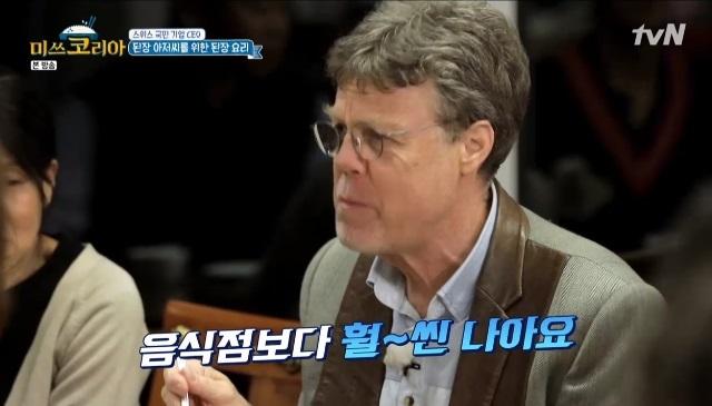 """'미쓰코리아' 칼 뮐러 """"음식점보다 낫다"""" 신현준팀 요리 극찬 [결정적장면]"""