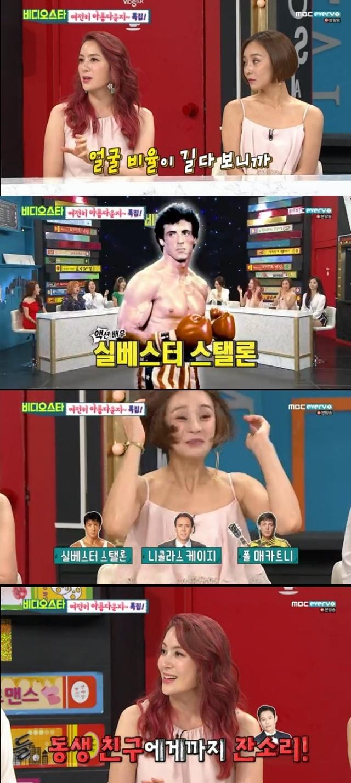 """이지안 """"친오빠 이병헌, 실베스터 스탤론 별명 부르며 놀려"""" 비디오스타[결정적장면]"""