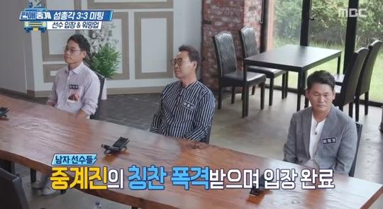"""'편애중계' 붐, 천덕주에 """"박서준이다"""" 무리수 편애 멘트"""