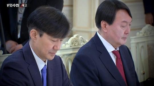 'PD수첩' 조국 사태와 검찰 수사, 시청률 5% 돌파