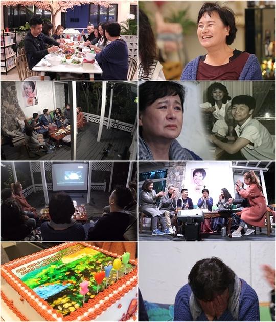 """'모던 패밀리' 박원숙, 16년만 꺼내놓은 아들 사연 """"사고로 세상 떠나"""""""