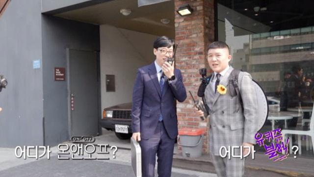 첫방송 '온앤오프' 성시경, 집에서 요리하는 모습 최초 공개[오늘TV]