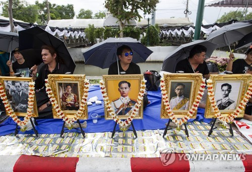THAILAND ROYALTY KING MOURNING : 뉴스