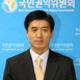 김덕만 교수, 강원도내