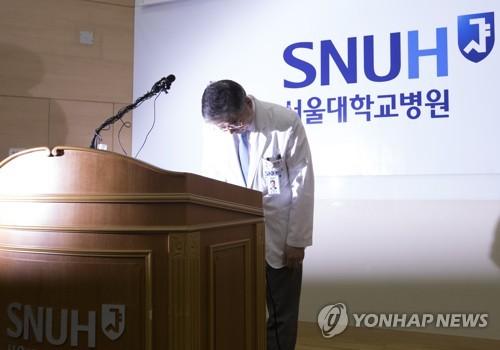 """백남기 농민 사인 변경에 민주 """"만시지탄"""", 한국당 """"유감""""(종합)"""