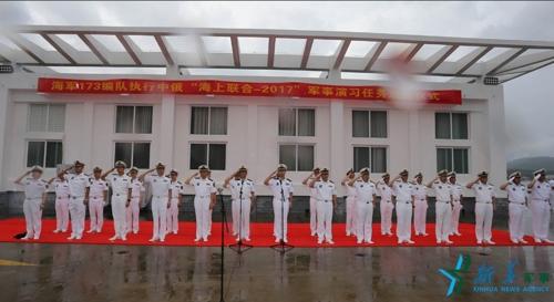 '美에 무력시위'?…중국·러시아 9월 동해서 해상연합훈련